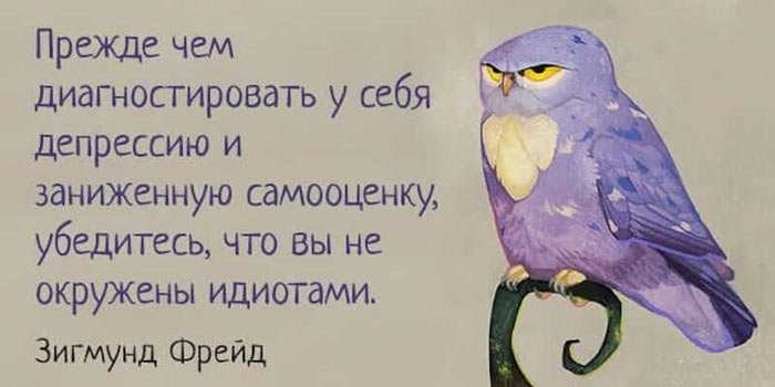 10 открыток с мудрыми словами, которые Вам точно пригодятся в жизни